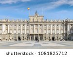 the main court of royal palace... | Shutterstock . vector #1081825712