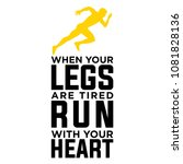 when your legs are tired  run... | Shutterstock .eps vector #1081828136