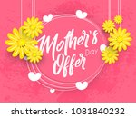 nice and beautiful sale...   Shutterstock .eps vector #1081840232