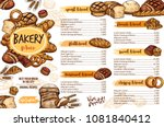 bakery menu of fresh bread... | Shutterstock .eps vector #1081840412
