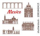 travel landmark of mexico icon... | Shutterstock .eps vector #1081840415