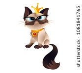 funny animated cat with golden... | Shutterstock .eps vector #1081841765