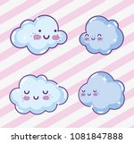 set of retro videogames cartoons   Shutterstock .eps vector #1081847888