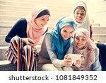 group of islamic women looking... | Shutterstock . vector #1081849352