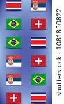 football. championship. vector... | Shutterstock .eps vector #1081850822