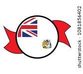 british antarctic territory... | Shutterstock .eps vector #1081856402