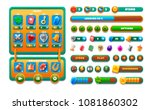 game ui wooden set. complete... | Shutterstock .eps vector #1081860302