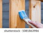 varnish outdoor deck | Shutterstock . vector #1081863986