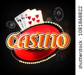 casino background with cards ... | Shutterstock .eps vector #1081868822