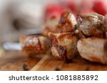 shish kebab from pork closeup.... | Shutterstock . vector #1081885892