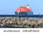 klaipeda lithuania may 02 2018  ... | Shutterstock . vector #1081893632