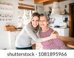 an elderly grandmother with an...   Shutterstock . vector #1081895966