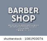 vector hipster style sign... | Shutterstock .eps vector #1081903076