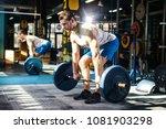 european caucasian athletic man ... | Shutterstock . vector #1081903298