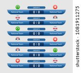 match schedule group e vector... | Shutterstock .eps vector #1081911275