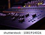 studio radio mixing. audio...   Shutterstock . vector #1081914026