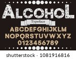 vintage font handcrafted vector ...   Shutterstock .eps vector #1081916816