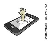 hand of man drowning in mobile... | Shutterstock .eps vector #1081919765