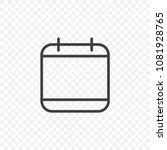 calendar icon. vector on a... | Shutterstock .eps vector #1081928765