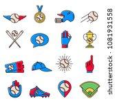 set of baseball or softball...   Shutterstock .eps vector #1081931558
