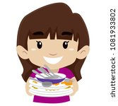 vector illustration of a little ...   Shutterstock .eps vector #1081933802