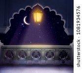 beautiful night ambience | Shutterstock . vector #1081934576