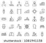 thin line icon set   super... | Shutterstock .eps vector #1081941158