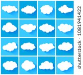 white clouds set vector | Shutterstock .eps vector #1081941422