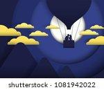 full moon romantic night couple ... | Shutterstock .eps vector #1081942022