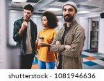 half length portrait of young... | Shutterstock . vector #1081946636