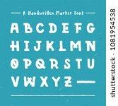 set of hand drawn uppercase...   Shutterstock .eps vector #1081954538