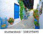 traditional greek blue blinds... | Shutterstock . vector #108195695