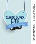 super duper dad and it means... | Shutterstock .eps vector #1081960562