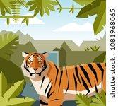flat geometric jungle...   Shutterstock .eps vector #1081968065