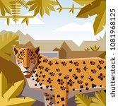 flat geometric jungle...   Shutterstock .eps vector #1081968125
