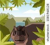 flat geometric jungle...   Shutterstock .eps vector #1081968128