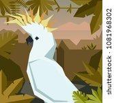 flat geometric jungle...   Shutterstock .eps vector #1081968302