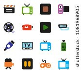 solid vector icon set   cinema... | Shutterstock .eps vector #1081968905