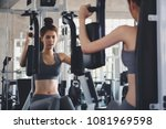 fitness asia woman doing... | Shutterstock . vector #1081969598