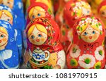 lot of traditional nesting...   Shutterstock . vector #1081970915