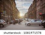 rubinshteina street view at...   Shutterstock . vector #1081971578