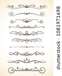 ornamental calligraphic lines... | Shutterstock .eps vector #1081971698