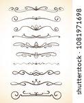 ornamental calligraphic lines... | Shutterstock .eps vector #1081971698