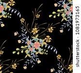 small flowers. seamless pattern ... | Shutterstock .eps vector #1081973165