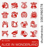 vector alice in wonderland icon ... | Shutterstock .eps vector #1081980578