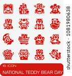 vector national teddy bear day... | Shutterstock .eps vector #1081980638