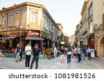 bucharest  rumania   28.04.2018 ... | Shutterstock . vector #1081981526