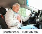 senior man suffering from heart ... | Shutterstock . vector #1081982402