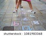 Children Game Hopscotch