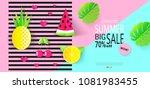 summer big sale banner template ... | Shutterstock .eps vector #1081983455